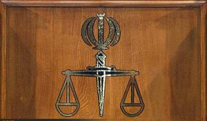 مجتمع های قضائی جدید تهران 300x175 - نشانی مجتمع های قضائی تهران